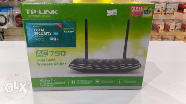 Networking TP-Link AC 750 Archer C2 القرم -  1