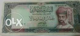 Old Omani Currency