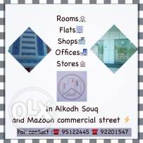 Shops + offices + Stores / in Alkhoud