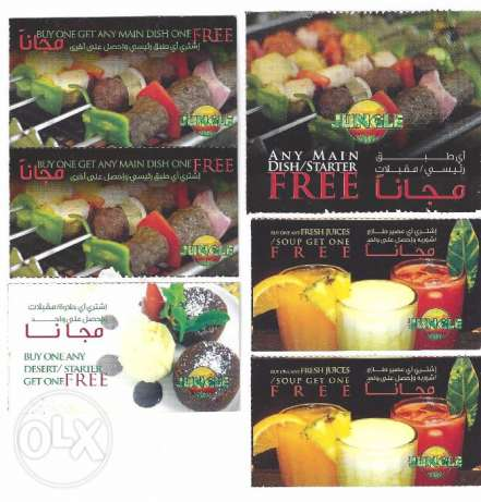Jungle Restaurant, Qurum vouchers