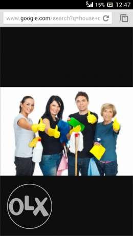 Looking for house/garden/office and car cleaning job مسقط -  2