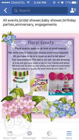 floral events (small party planner) مسقط -  1