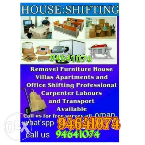 Title house shifting office after