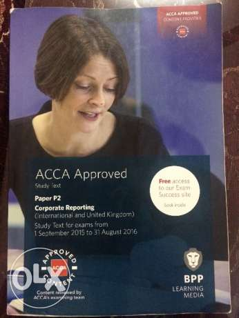Book ACCA F5 study text and revision kit. Just for 5 rial.