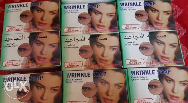 anti wrinkle soap for men and women- BUY 2 GET 1 FREE