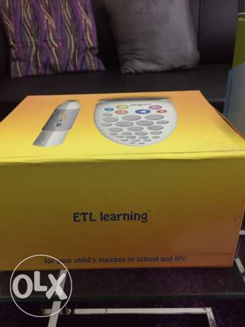 ETL learning time package مسقط -  7