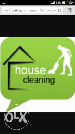 We provide experienced House, Office and Garden cleaners. مسقط -  1