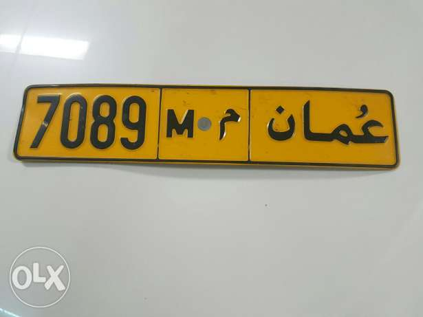 Good Car plate no مسقط -  1