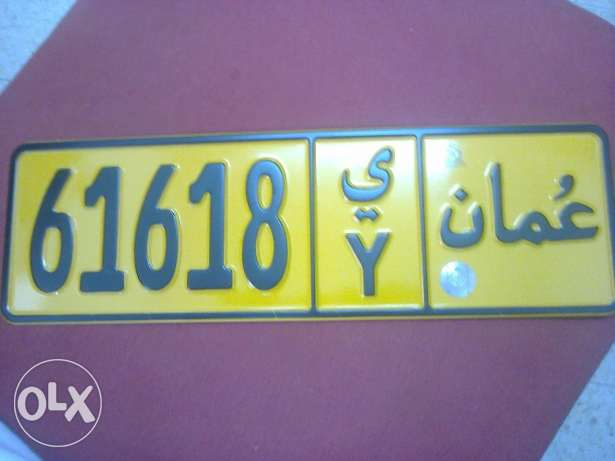 61 61 8 For Sale