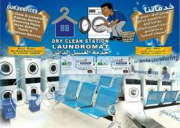 Self laundry Service (Laundromat) in Bausher