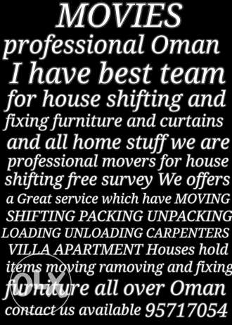 Professional Happy MOVERS fixing furniture and curtains
