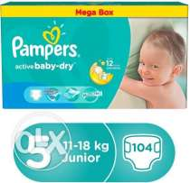 Size 5 Pampers mega box... 104 no... Mawaleh South