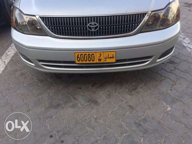 car number for sell