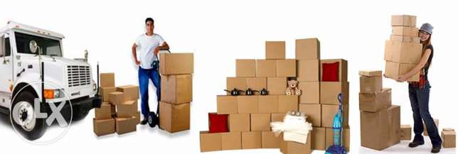 House shifting مسقط -  1