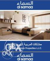 2 BHK apartments for sale in Madinat Qaboos ready 2018