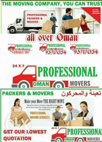 House movers and shifting company.