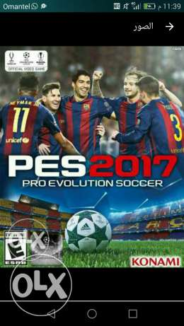 Ps4 pes 2017 new game مسقط -  1