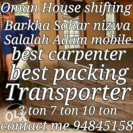 House shifting service movies