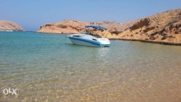 24 foot Charparal Signature Cabin Cruiser with Trailer
