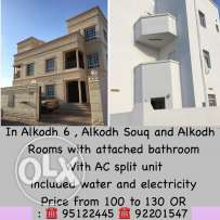 Rooms new with Ac in Alkhoud