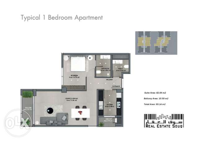 Luxury one bedroom apartment for sale in Muscat Hills مسقط -  8
