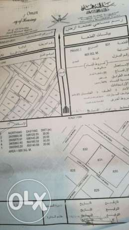Investment land in BARKA AL FULAIJ for future for sale 600 sqm السيب -  1