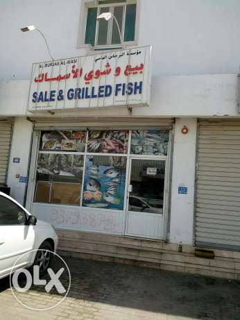 FISH and GRILL shop for sale
