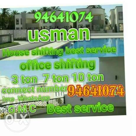 Title house shifting office shifting