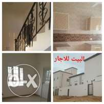 new house for rent in al mahaj area al amerat