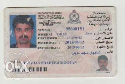Heavy Driver with valid Oman licence