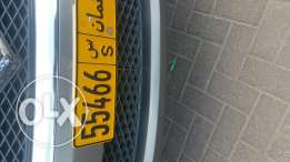VIP Car numbar 55466 For Sell