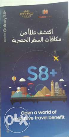 New Samsung S8+ box pack 64gb for sale