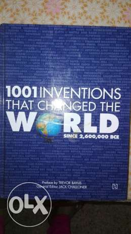 1001 inventions change life