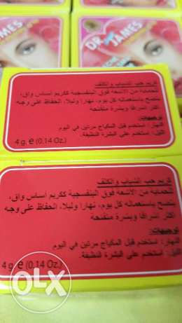 acne malesma cream for men and women OFFER 4 PIECES مسقط -  4
