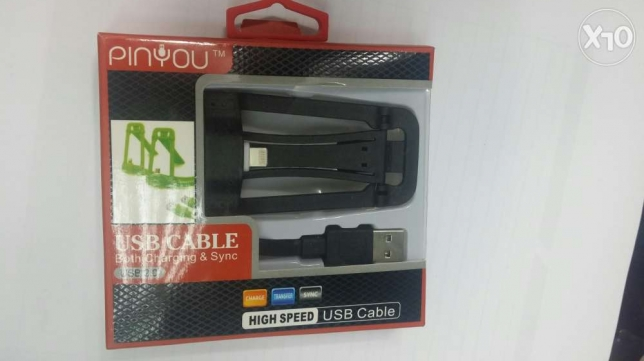 IPhone charger مسقط -  1
