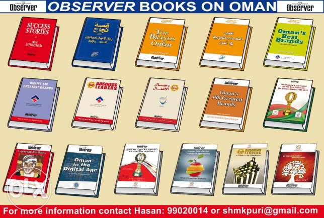 Business Books on Oman