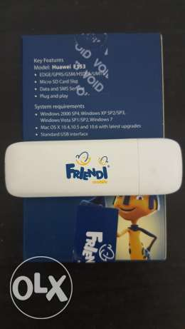 Friendi Internet Modem For Sale روي -  2