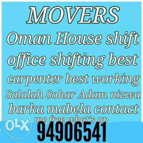 Full time service house shifting office shifting best price