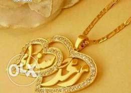 couple name gold plated