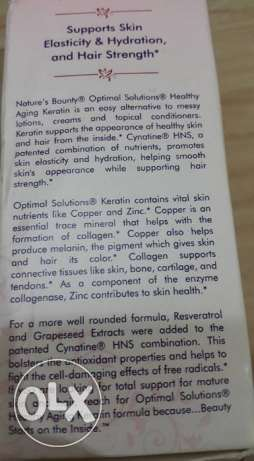 keratin formula anti aging beauty capsule- FROM AMERICA مسقط -  5