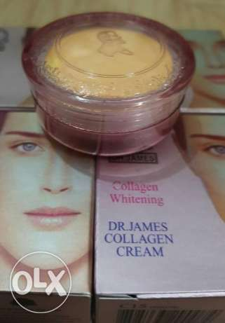 collagen whitening cream for men and women- 4 pieces مسقط -  3