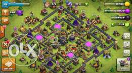 wnat to seal my coc account.its th9 max
