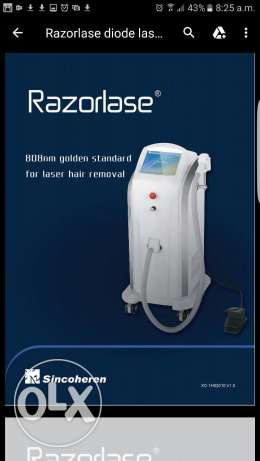 Diode laser hair removal مسقط -  2
