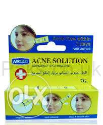 ARGUSSY Acne solution- buy 1 get 1 free