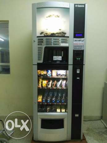 Beverage and snacks vending machines