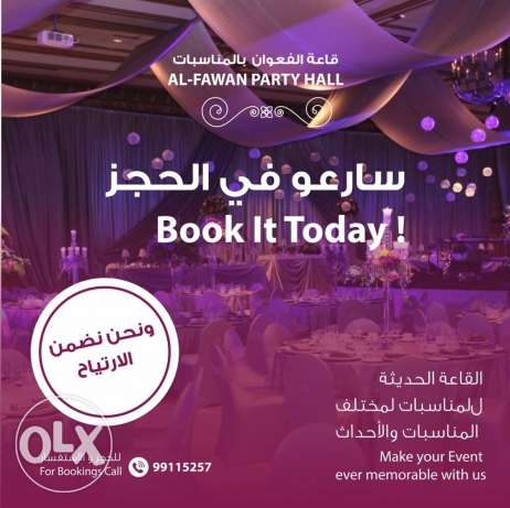 Al Fawan For Parties and Catering