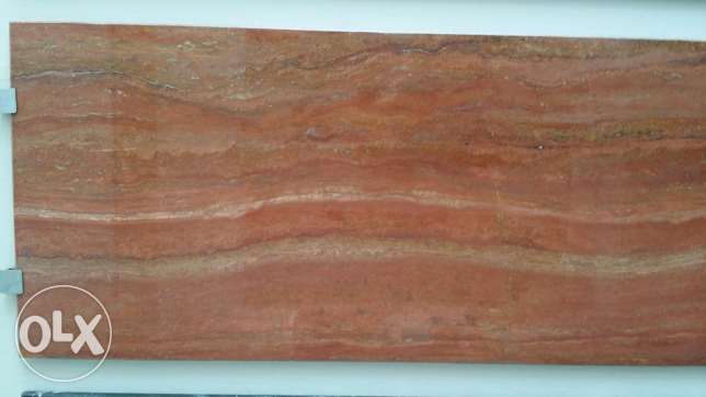Traventine beige yellow red 3 colours Irani marble