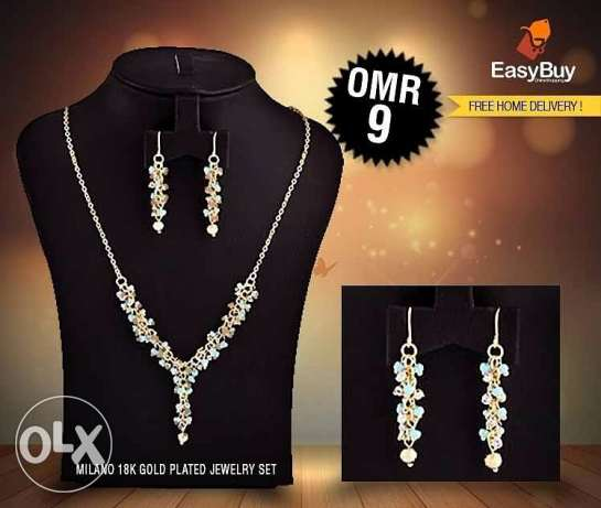 Milano gold plated 18k jewellery set