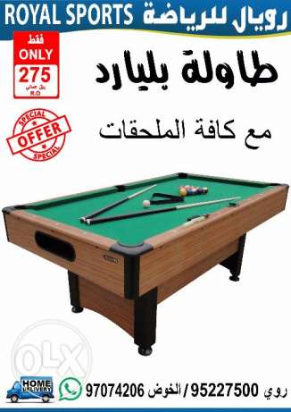 billiard table 8""