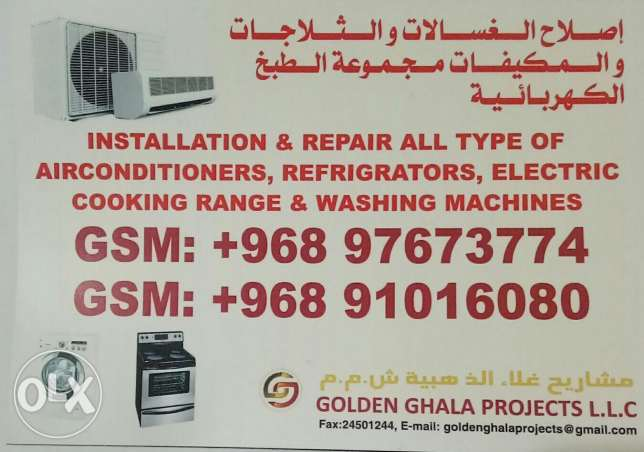 Installation & Repair all types of Air-conditioners(AC)